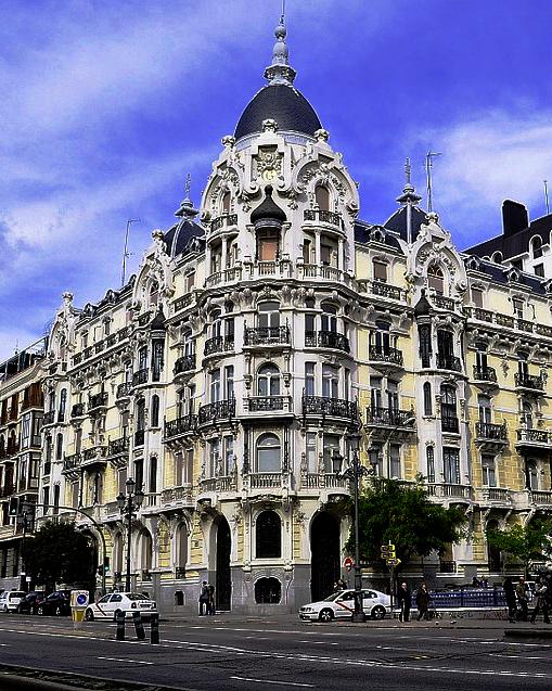 Екскурзия до Мадрид